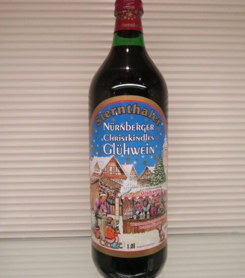 冬季限定!ホットワイン